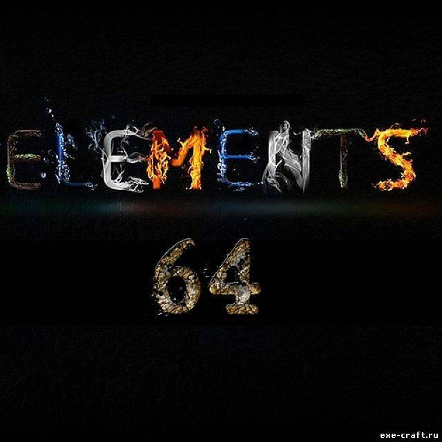Elements rpg ресурс пак 64x64 для minecraft 1 7 4