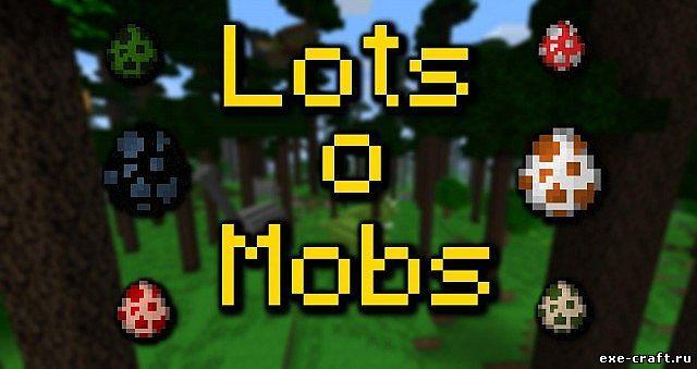 Мод LotsOMobs для Minecraft 1.7.10