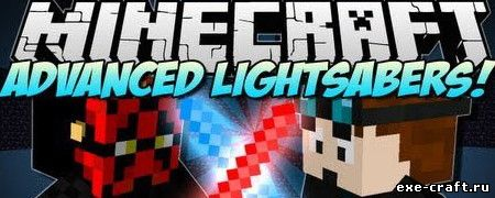 Мод Advanced Lightsaber для Minecraft 1.8.3