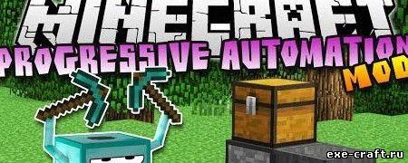 Мод Progressive Automation для Minecraft 1.7.10