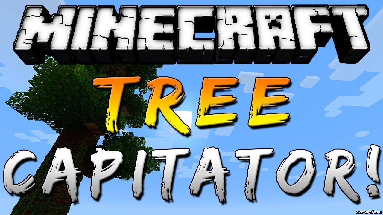Мод TreeCapitator для Minecraft 1.7.10