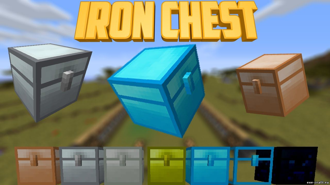 Iron Chests [1.8.9]