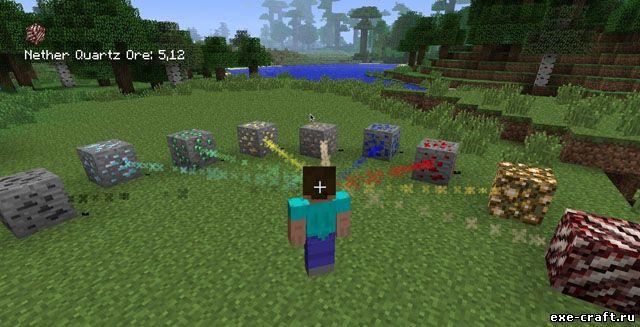 Мод Scenter для Minecraft 1.7.5