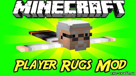 Player Rugs [1.8.9]
