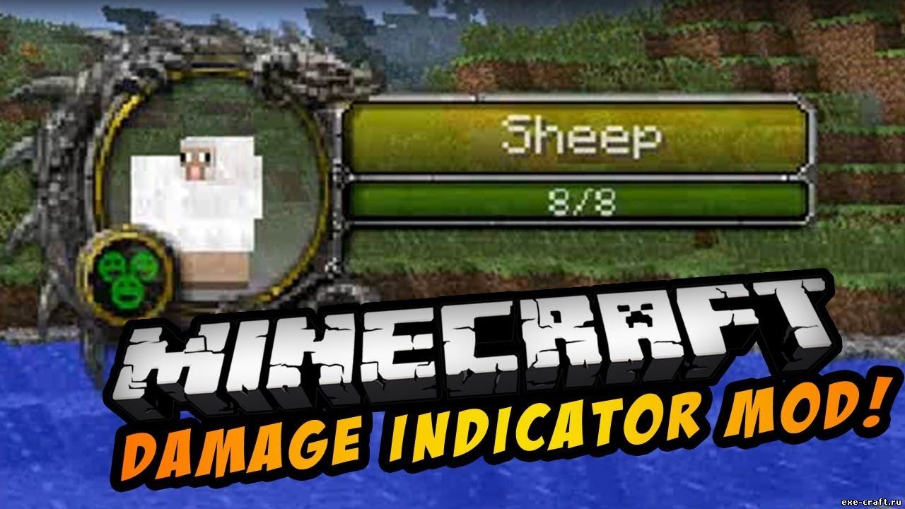 Мод Damage Indicators для Minecraft 1.8.3
