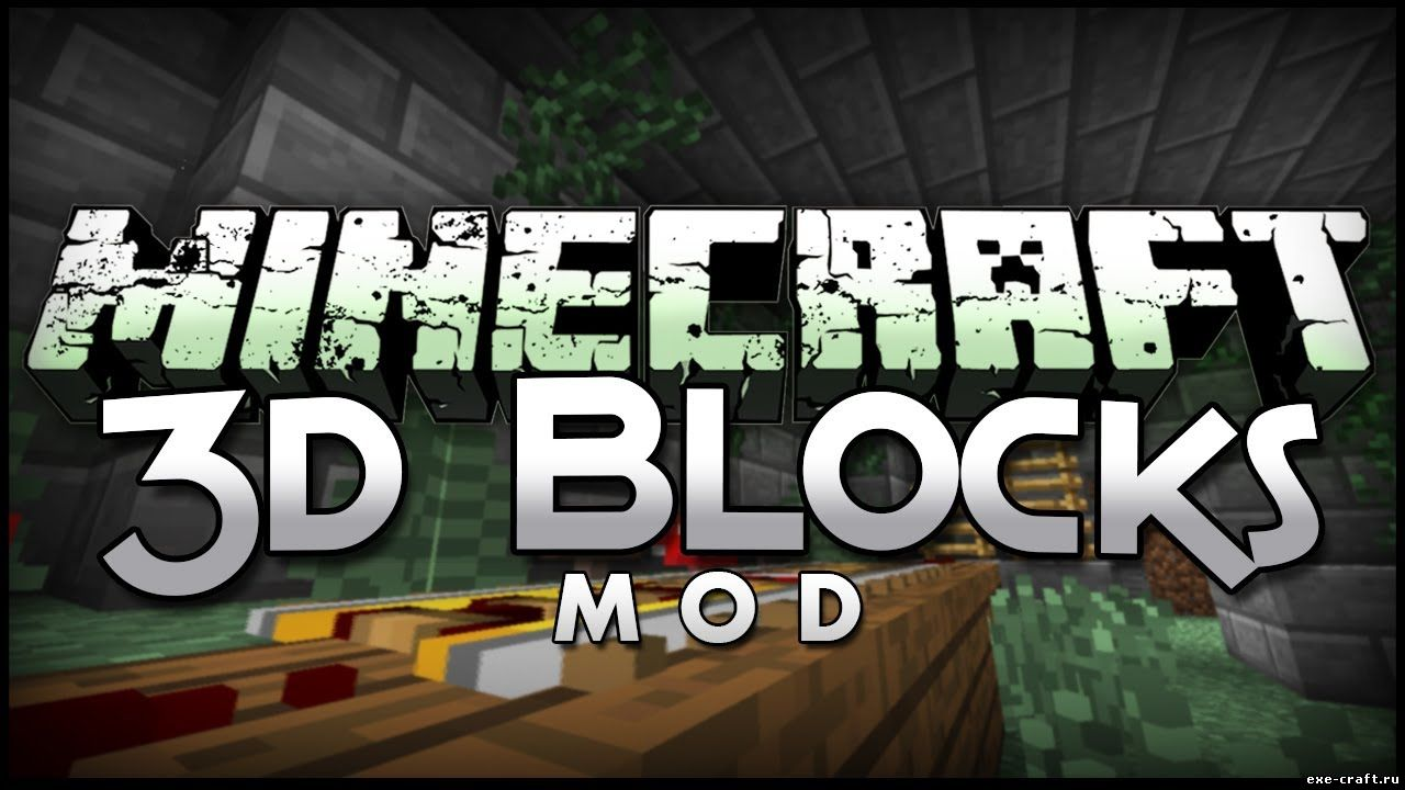 Мод Blocks3D Mod для Minecraft 1.7.5