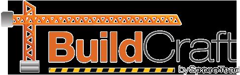 Мод BuildCraft для Minecraft 1.7.10