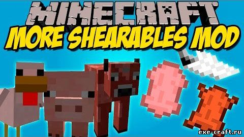 More Shearables [1.8.9]