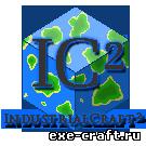 Мод Industrial Craft 2 для Minecraft 1.7.10