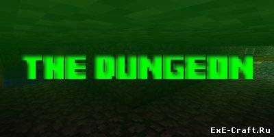 The Dungeon: Burried Moss [Карта]