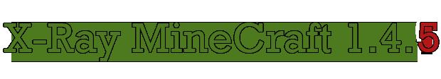 X-Ray для MineCraft 1.4.5