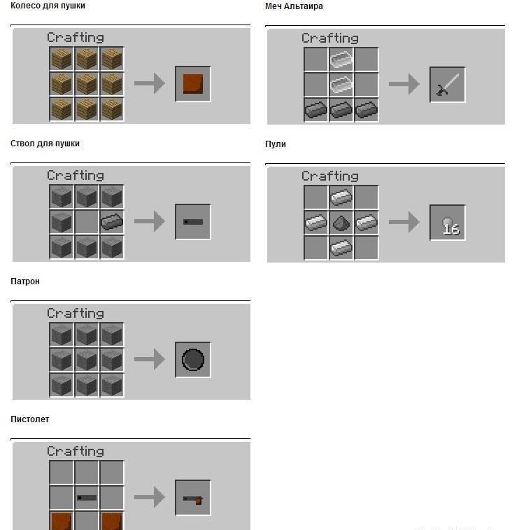 мод на майнкрафт 1.4.7 ассамин крафт #10