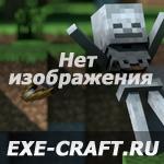 Мод Ladders для Minecraft 1.6.4